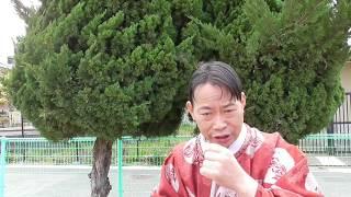 日本歴代天皇二千六百年史・第64代円融天皇
