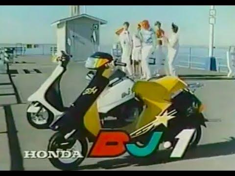 80年代元気CM【ホンダDJ1】