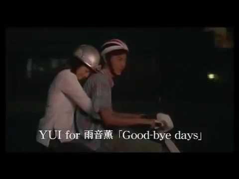 Midnight Sun (2006) Trailer English Subtitles (タイヨウのうた 予告編 英語字幕)