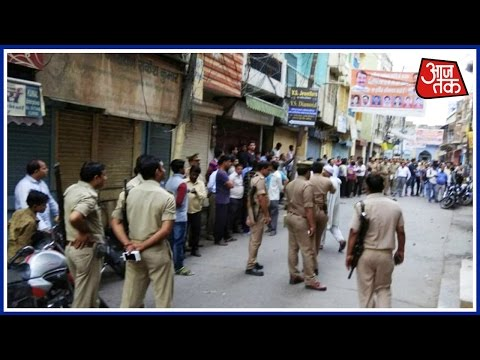 Communal Tension In Aligarh