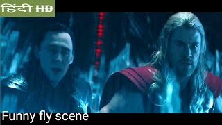 Thor The Dark World :flying aircraft loke and Thor.
