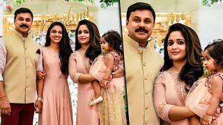 മഹാലക്ഷ്മിയുമായി കാവ്യ   Kavyamadhavan & daughter Mahalakshmi Photos goes on viral   Dileep