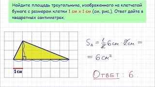 Задание №3 ЕГЭ 2016 по математике. Урок 4