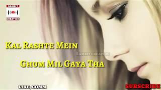 Humnava Mere || Female Version || WhatsApp Status Video ||