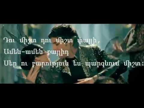 Mihran Tsarukyan - Tsnundd shnorhavor (lyrics-բառեր)