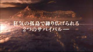 『BIOHAZARD REVELATIONS 2』エピソード予告映像 名波はるか 動画 30