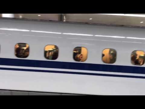 JAPÃO Trem Bala mais veloz e confortável 新幹線 Shinkansen I Japão a terra do sol nascente