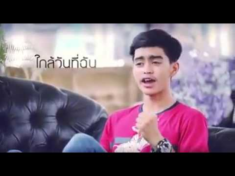 Lagu raya (thailand version) lagu asal Balik Kampung by sudirman