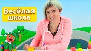 Веселая Школа с Машей Капуки Кануки - Видео для детей - Поделки для детей