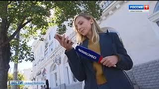 Мобильная связь в Севастополе