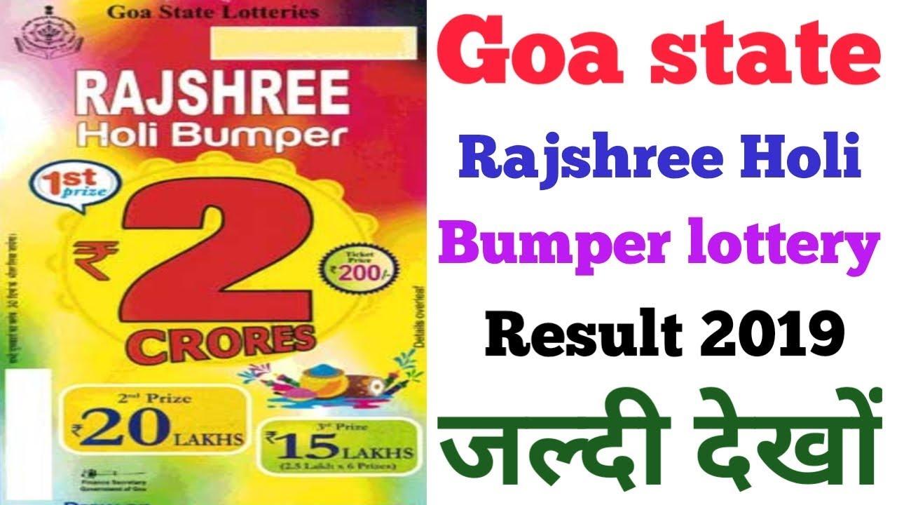 Rajshree holi bumper lottery result 2019 // Goa state holi bumper lottery  2019 result
