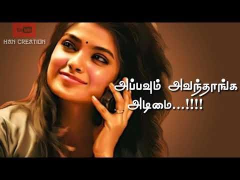 Tamil WhatsApp Status Lyrics 💟 Meesaiya Murukku Love ❤️ Hip Hop Thamizha 💕Han Creations