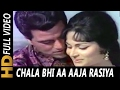 Download Chala Bhi Aa Aaja Rasiya | Lata Mangeshkar, Mohammed Rafi | Man Ki Aankhen 1970 Songs | Dharmendra MP3 song and Music Video