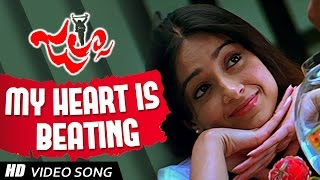 My heart is beating Video Song || Jalsa Telugu Full Movie || Pawan Kalyan , Ileana D