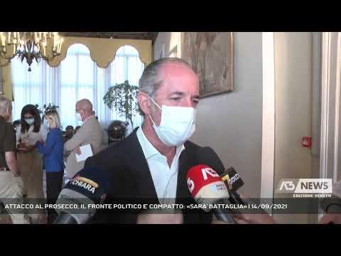 ATTACCO AL PROSECCO, IL FRONTE POLITICO E' COMPATTO: «SARA' BATTAGLIA» | 14/09/2021