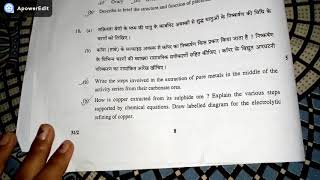 CLASS 10 BOARD QUESTION PAPER SET 2 [SCIENCE]