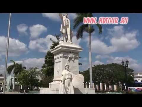 Cuba #4. Cienfuegos City tour and Video guide.