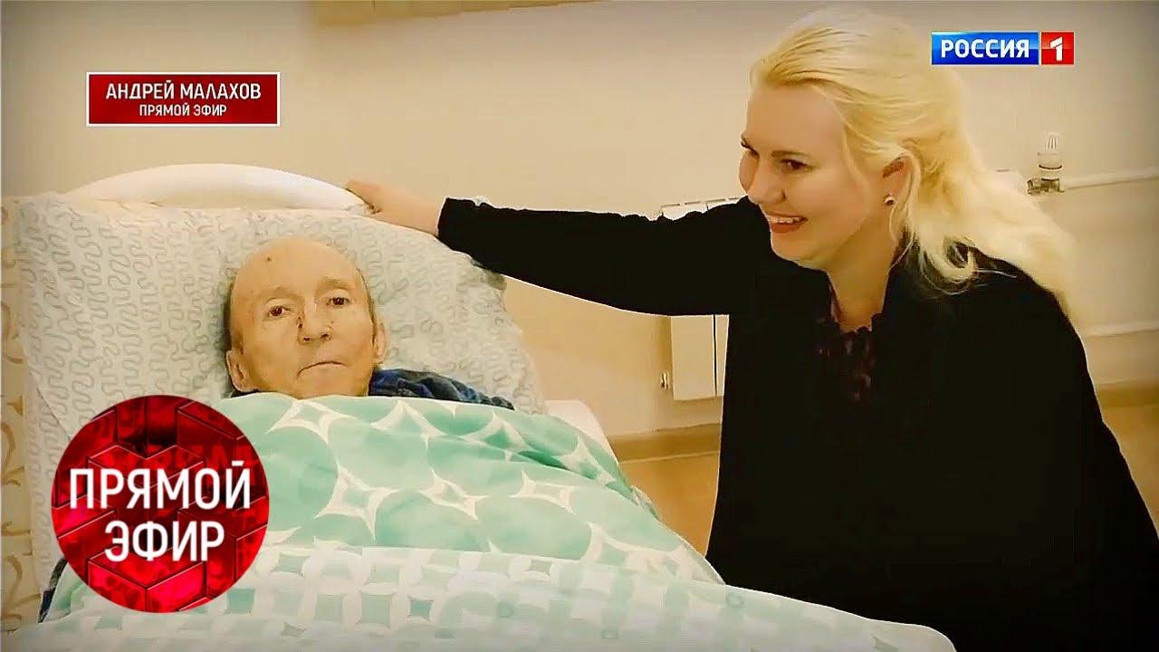 Андрей Малахов Прямой эфир 22.07.2020 Битва за наследство актёра: Мать против племянницы