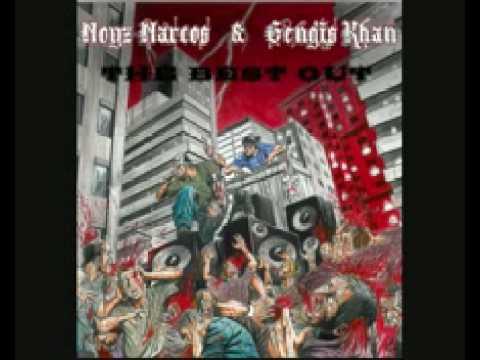 Noyz Narcos - Non è un gioco feat. Giamma & Nex-Cassel