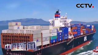 [中国新闻] 中国商务部:4月份中国服务出口同比增长3.5% | CCTV中文国际