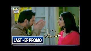 Khasara Last Double Episode (Promo) - ARY Digital Drama