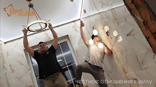Световой потолок (светованная)-идеальное решение для основного или дополнительного освещения
