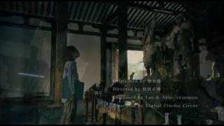映画『聖家族〜大和路』予告編 秦みずほ 動画 19