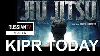 #KiprToday. Съемки фантастического боевика Jiu Jitsu звездой которого станет Николас Кейдж