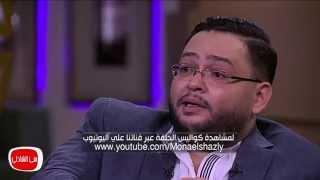 بالفيديو.. أحمد رزق: كارثة غير 'طبيعية' وقعت في الإسكندرية
