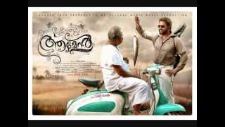 Radio Malayalam - Amen Malayalam Movie Review (Part 1) - റേഡിയോ മലയാളം  സിനിമാ കൊട്ടക