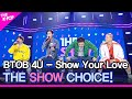 BTOB 4U비투비 포유, THE SHOW CHOICE! THE SHOW 201124