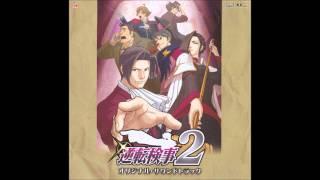 Gyakuten Kenji 2 OST: 12 - Tateyuki Shigaraki ~ Joking Motive