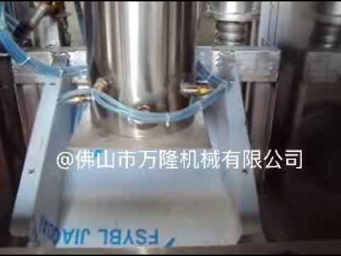 Automatic Garlic Peeler Garlic Peeling Machines Garlic ...