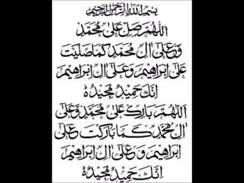 Darood Ibrahimi 70 Times! Please Memorize By Heart