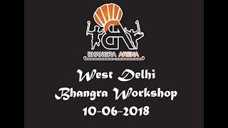 Naina Di Goli || Jelly || Bhangra Arena || West Delhi