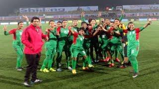 সন্ধ্যায় ভুটানের বিপক্ষে নামছে বাংলাদেশ | Sports News