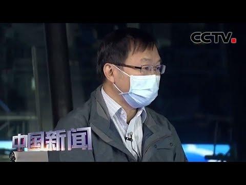 [中国新闻] 北京协和医