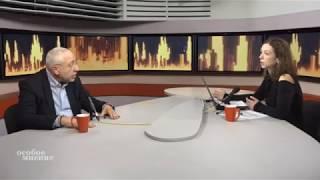 Николай Сванидзе - Особое мнение на Эхо Москвы (30.03.2018)