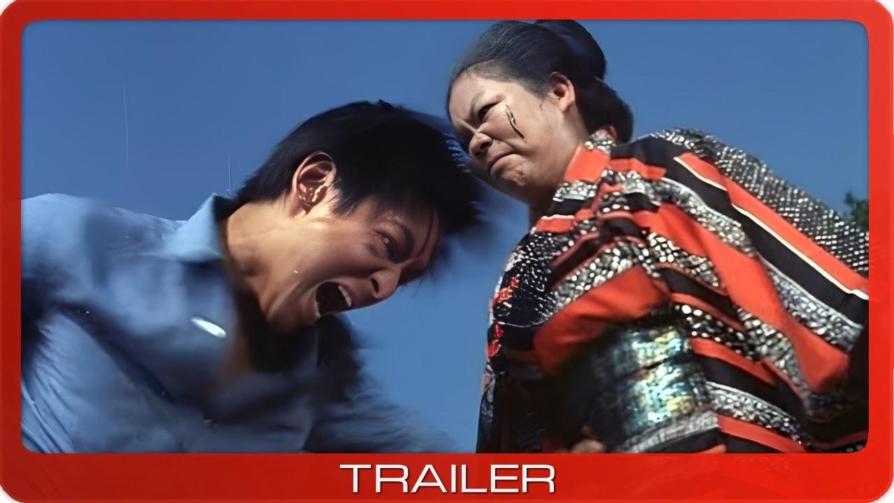 Wang Yu - Der Karatebomber ≣ 1973 ≣ Trailer