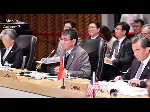 Foreign Minister Kono Attends ASEAN-related Foreign Ministers' Meetings