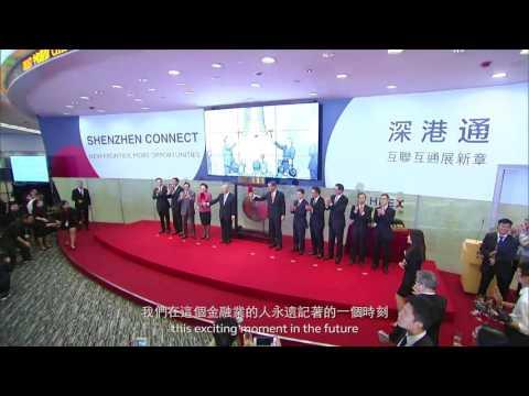 Shenzhen Stock Connect Begins!