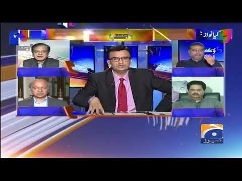 Aapas Ki Baat - 14-May-2018 - Geo News