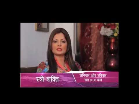 Meet Stree Shakti Navli - Sunday, 29th March at 9 pm on DD NATIONAL