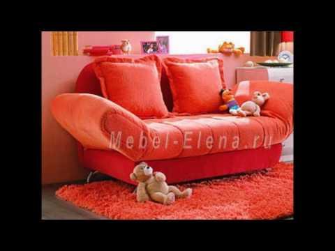 9 июн 2016. Детские диваны кушетки купить http://divani. Vilingstore. Net/detskie. Мы работаем только для тех кто ценит свое время, нервы и деньги. Https://www. Facebook. Com/%d0%94%d0%be. Детские кровати с ящиком, бортиком, рисунком, от лет для подростка купить.