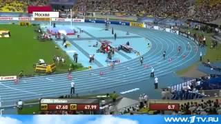 Последние новости 2013 - Чемпионат мира по легкой атлетике  Новые успехи россиян