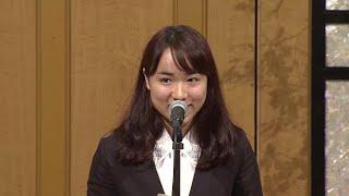 2019年度 上月スポーツ賞 伊藤美誠 受賞者挨拶