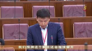 【冠状病毒19】本地企业对中国直接投资 约17%受疫情影响