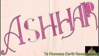 Khawaja Garib Nawaz Salaam Le lo