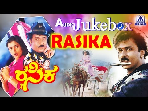 Rasika I Kannada Film Audio Jukebox I Ravichandran, Bhanupriya I Akash Audio