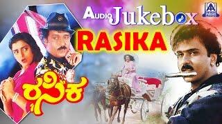 Rasika I Kannada Film Audio Jukebox I Ravichandran, Bhanupriya I Akash Audio